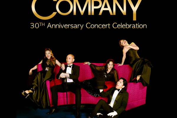 The CompanY 30th Anniversary Concert Celebration
